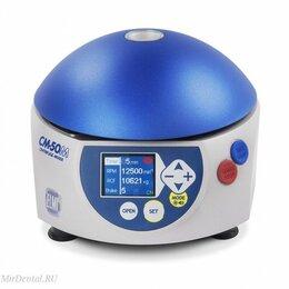 Оборудование и мебель для медучреждений - CM-50MP - центрифуга-встряхиватель для выделения…, 0