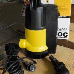 Дренажные системы - Дренажный насос поплавок встроеный, 0