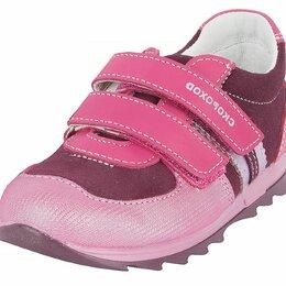 Ботинки - Скороход Полуботинки розовый (33), 0