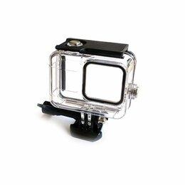 Аксессуары для экшн-камер - Водонепроницаемый бокс для GoPro Hero 8, 0
