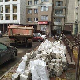 Курьеры и грузоперевозки -  Вывоз мусора.Утилизация., 0