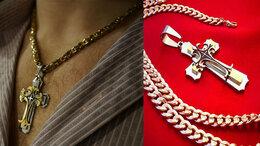 Кулоны и подвески - Стальной крест Steel Rage для мужчин , 0