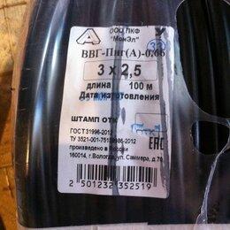 Кабели и провода - Кабель ввгнг 3х2,5 гост, 0