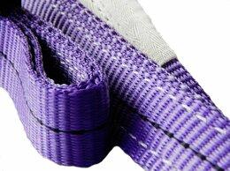 Грузоподъемное оборудование - Строп текстильный ленточный 1т 5м СТП 1/5000, 0