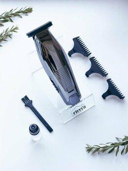 Машинки для стрижки и триммеры - Профессиональная машинка для стрижки волос…, 0