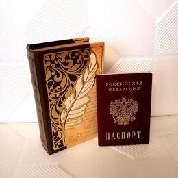 Шкатулки - Шкатулка малая книга сейф, 0