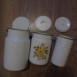 Ёмкости для хранения - Бидоны СССР Новые 3 и 5 литров. Эмалированные, 0