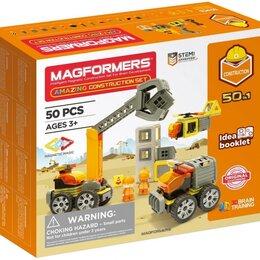 Конструкторы - JH8971 магнитный конструктор 50pcs, 0