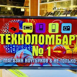 Телевизоры - Full HD/ 81см/ LG 32LH530V/ DVB-T2/ USB/ HDMi, 0