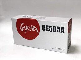 Картриджи - CE505A Картридж HP LJ P2035/2055 Sakura, 0