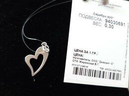 Кулоны и подвески - Серебрянная подвеска новая ,сердце, Соколов,…, 0