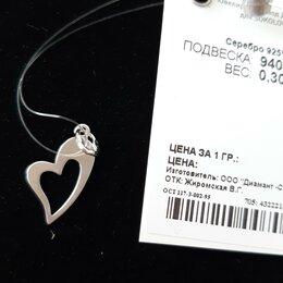 Кулоны и подвески - Серебрянная подвеска новая ,сердце, Соколов, Sokolov, 0