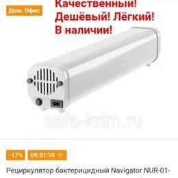Устройства, приборы и аксессуары для здоровья - Рециркуляторы в наличии!, 0