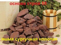 Камни для печей - Камни для бани и сауны, ЯШМА СУРГУЧНАЯ КОЛОТАЯ, 0