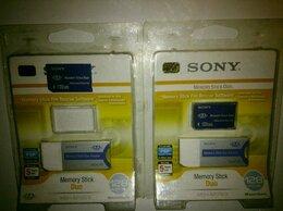 Карты памяти - Редкая карта памяти Карта памяти Sony Memory…, 0