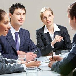 Личные помощники - Помощник(ца) предпринимателя, 0