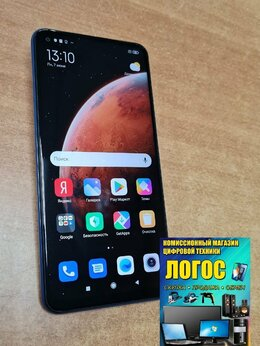 Мобильные телефоны - Смартфон Redmi Note 9, 0
