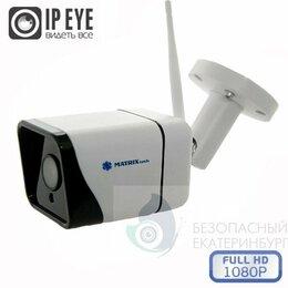 Камеры видеонаблюдения - Камера видеонаблюдения MATRIX MT-CW1080IP20F WiFi (3,6мм), 0