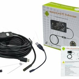 Видеокамеры - Видеокамера эндоскоп USB, 0