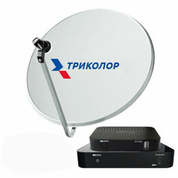 Спутниковое телевидение - Комплект Триколор на два телевизора, 0