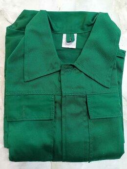 Одежда - Костюм рабочий с брюками, 0