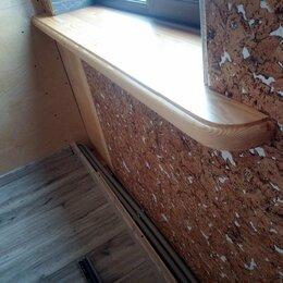 Подоконники - Деревянные подоконники из массива дуба и сосны, 0