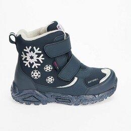Ботинки - INDIGO Мембранные ботинки синие новые для девочки, 0