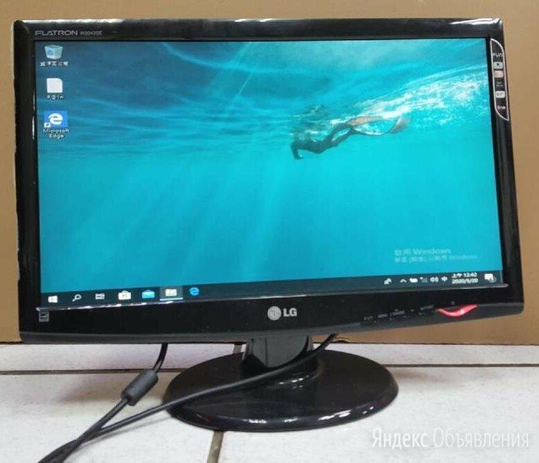 """ЖК Монитор 20"""" LG W2043SE по цене 2490₽ - Мониторы, фото 0"""