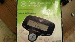 Гарнитуры для проводных телефонов - Автоопределитель телефонных номеров, 0