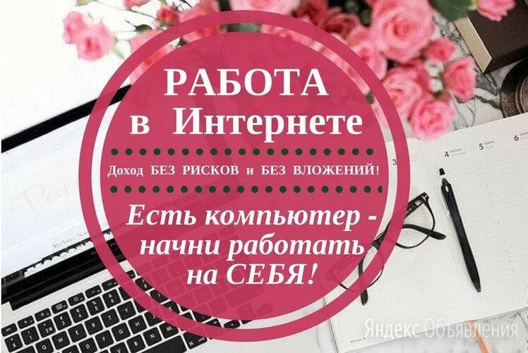Оператор ПК - Операторы, фото 0