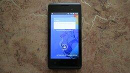 Мобильные телефоны - Fly IQ4418 ERA Style 4, 0