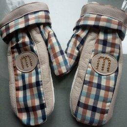 Перчатки и варежки - Варежки новые, 0