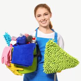 Уборщицы - Сотрудники для уборки квартир, 0