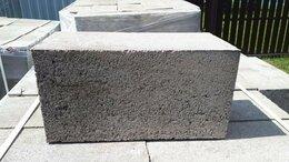 Строительные блоки - Строительный пескоблок 200 200 400 , 0