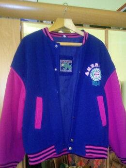 Куртки - Бомбер фирменный (демисезон), 0