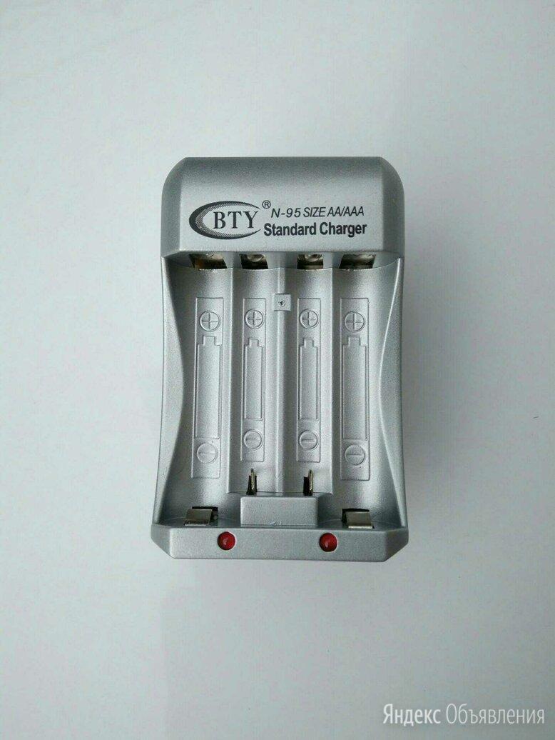 BTY N-95 Зарядное устройство для AA/AAA акб по цене 230₽ - Зарядные устройства и адаптеры питания, фото 0
