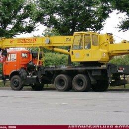 Спецтехника и спецоборудование - Аренда автокрана  25 т.   стрела 21м.  работаем по Курску и области.  , 0