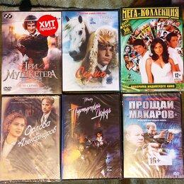 Видеофильмы - DVD диски фильмы., 0