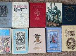 Художественная литература - 20 Исторических книг цена за всё, 0