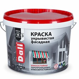 Краски - Краска фасадная «DALI» 5л. матовая укрывистая, 0