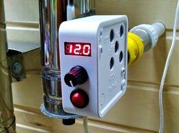 Грили, мангалы, коптильни - Нагнетатель воздуха для дымогенератора коптильни, 0
