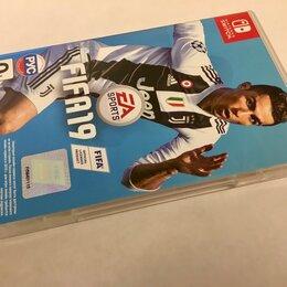 Игры для приставок и ПК - FIFA 19 для Switch, 0