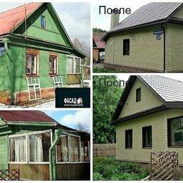 Готовые строения - Ремонт старых домов, замена фундамента!, 0