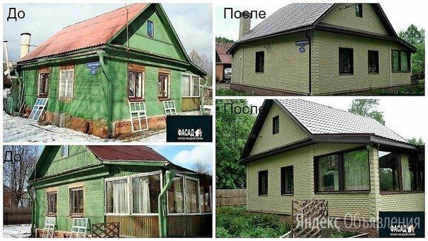 Ремонт старых домов, замена фундамента! по цене 1000₽ - Готовые строения, фото 0