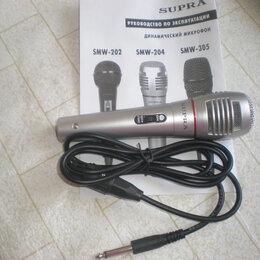 Микрофоны - Микрофон SUPRA SMW - 204, 0
