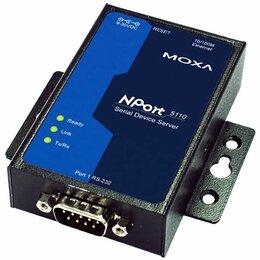Прочее сетевое оборудование - MOXA NPORT 5110, 0