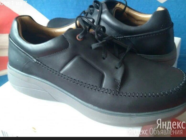 😀👍Мужская обувь Clarks 48 размер 32 сантиметра по стельке оригинал.  по цене 6800₽ - Туфли, фото 0