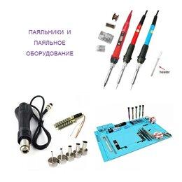 Электрические паяльники - Паяльники и паяльное оборудование, 0