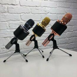 Микрофоны - Караоке микрофон Bluethooth (новый), 0