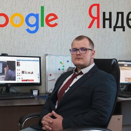 IT, интернет и реклама - Создание сайтов / Настройка рекламы / Seo, 0